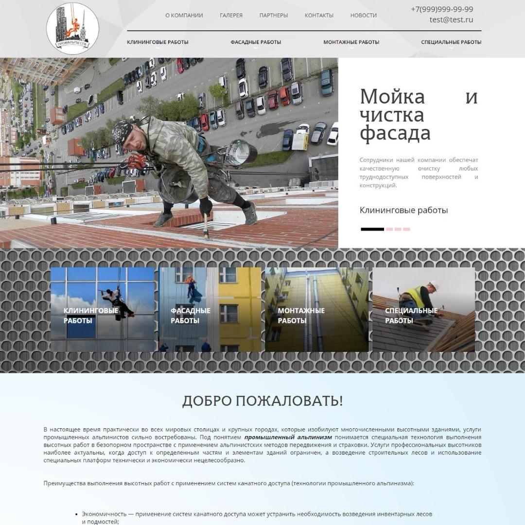 Продвижение сайтов с 2014 гайд по созданию сайта